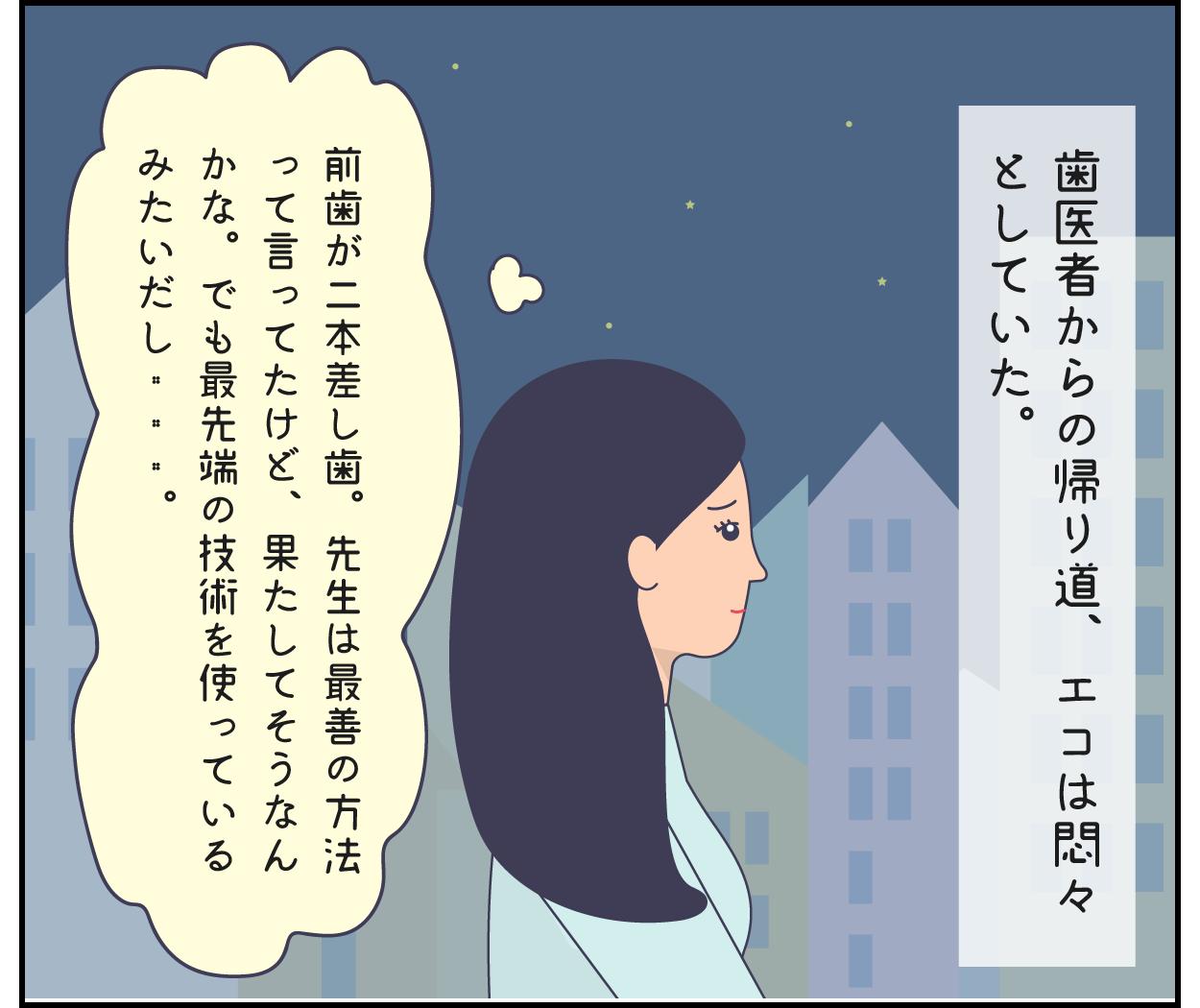 帰り道 夜道